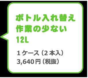 nagomin_07