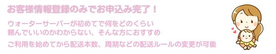 omakase_h3